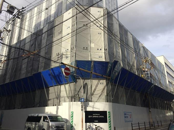 阪急オアシス西区新町店建設計画