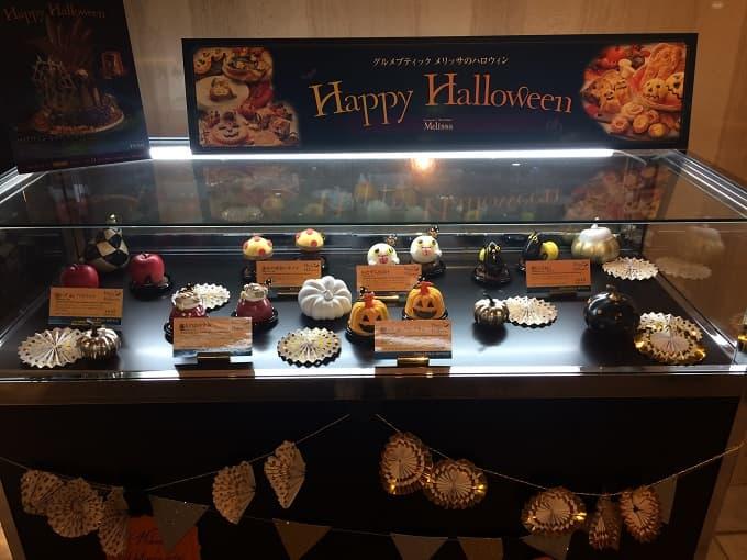 リーガロイヤルホテル大阪のハロウィンケーキの全種類