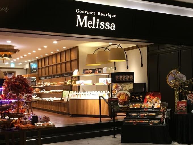 リーガロイヤルホテル大阪のグルメブティック メリッサ
