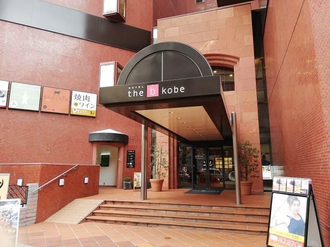 ホテル ザ・ビー神戸