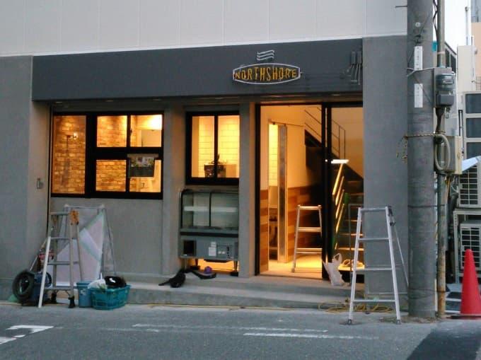 オープン前のNORTHSHORE(ノースショア)中之島店