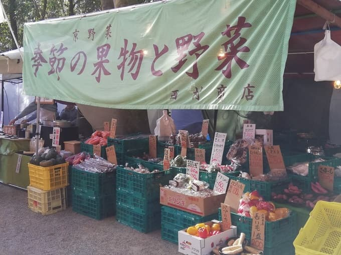 下鴨神社の初詣の野菜と果物の屋台