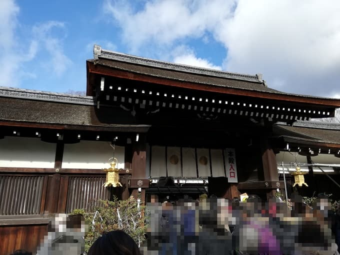 下鴨神社の初詣の本殿入口の混雑