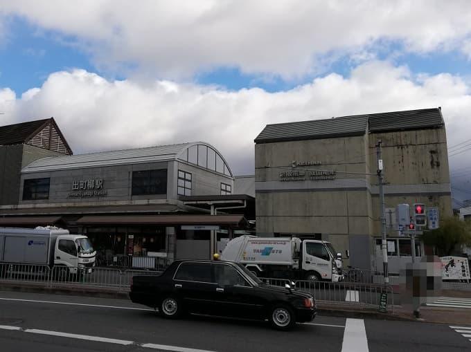 下鴨神社の最寄り駅の出町柳駅