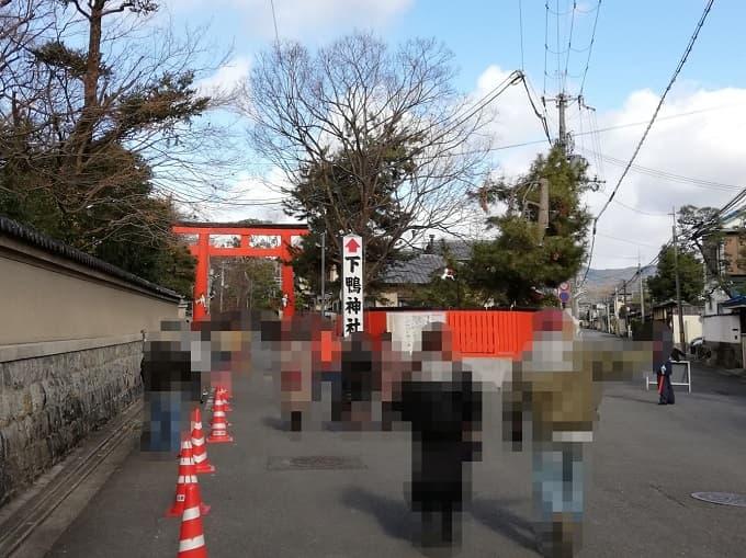 下鴨神社の参道入口
