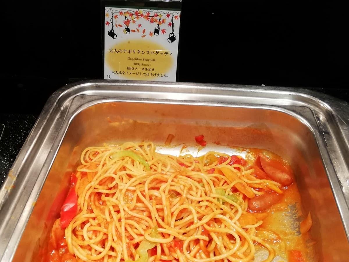 大人のナポリタンスパゲッティ
