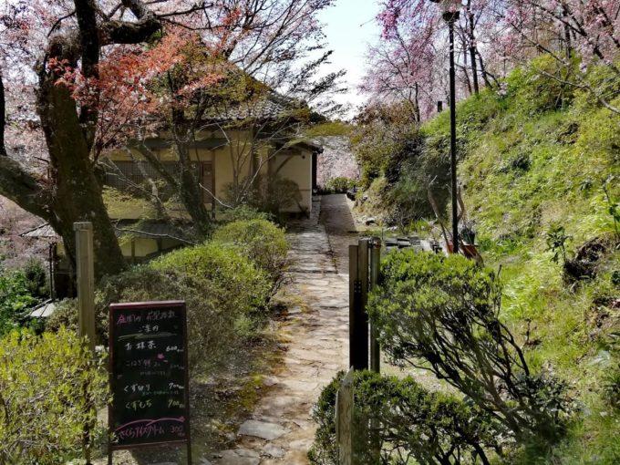 如意輪寺の庭園内のお茶処(花見座敷)への入口