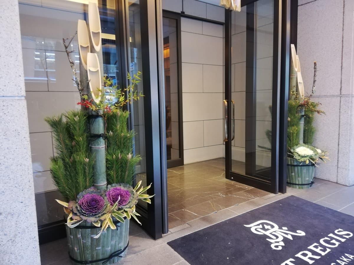 セント レジス ホテル 大阪の正面玄関