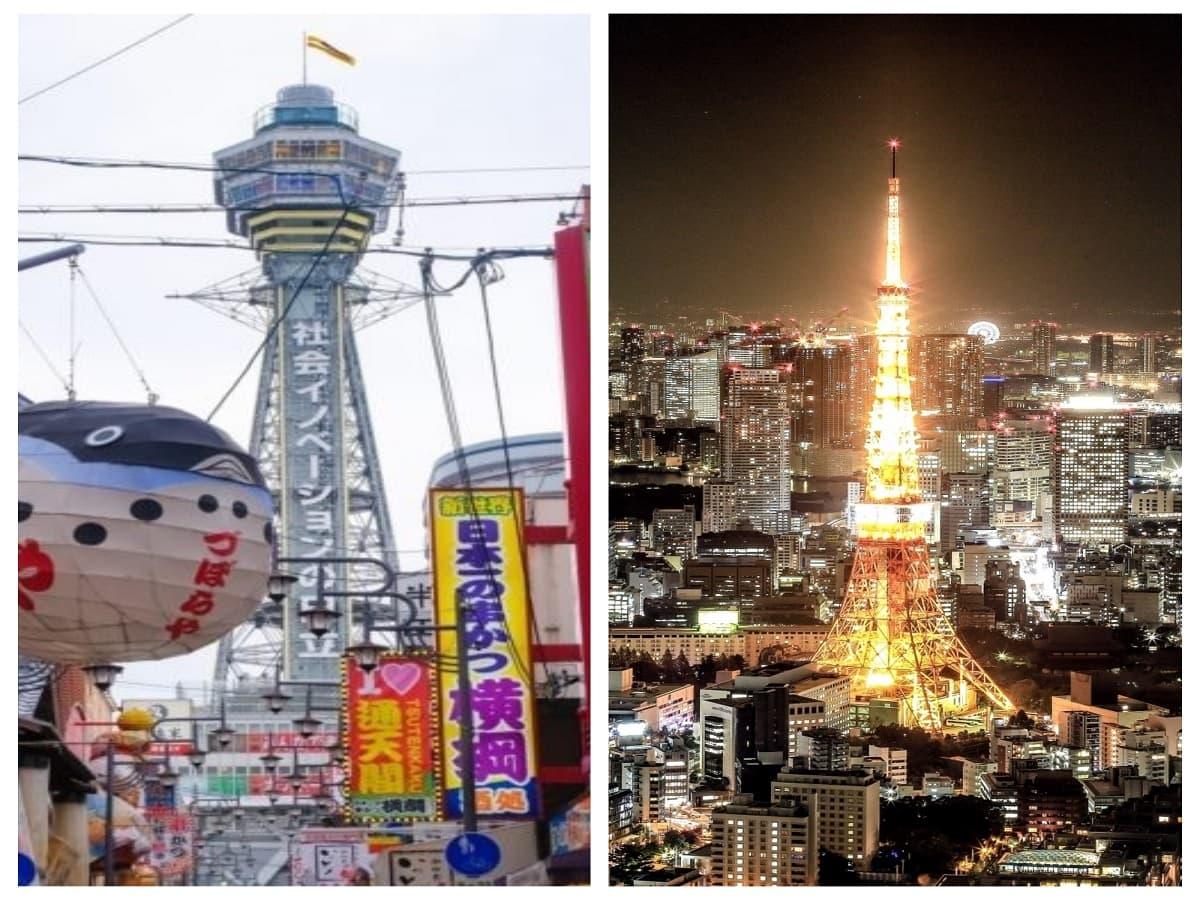 関東vs関西