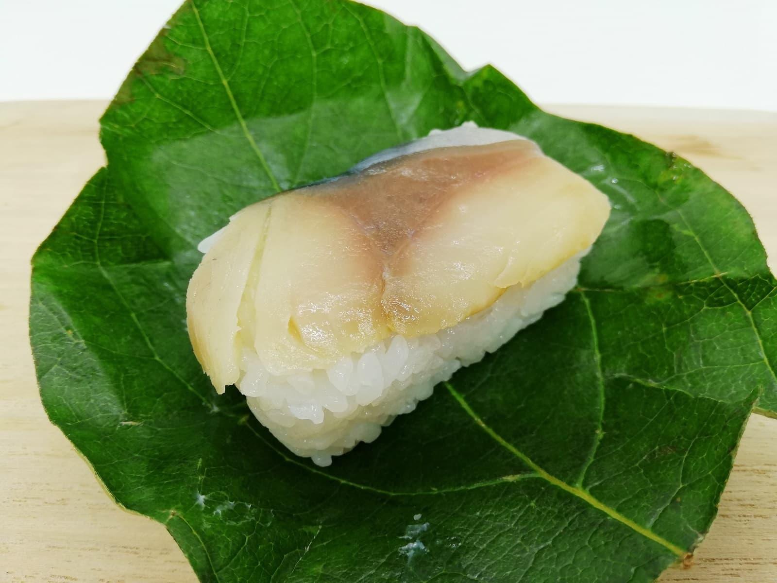 醍予(だいよ)の柿の葉寿司
