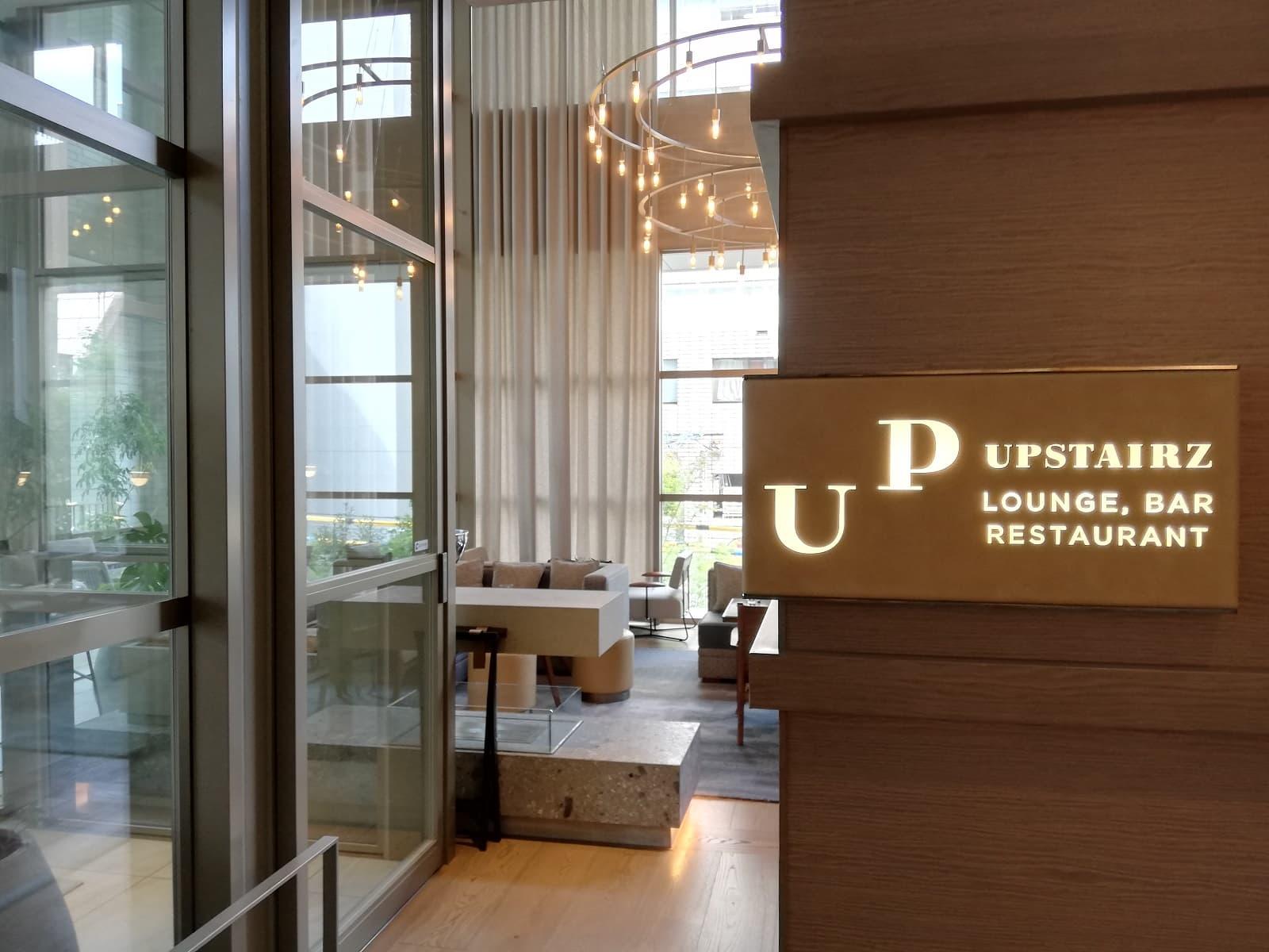 レストラン「UPSTAIRZ(アップステアーズ)」