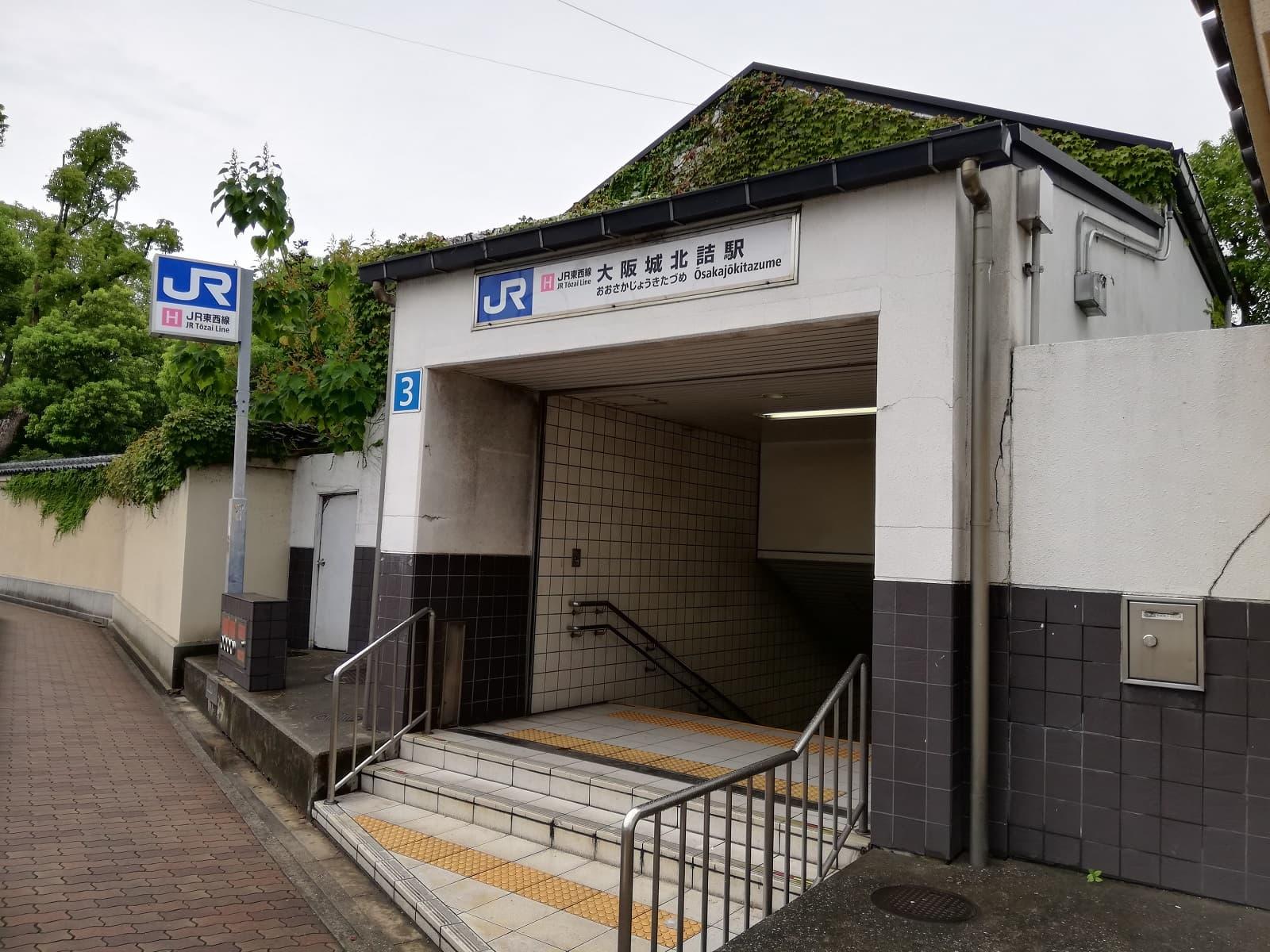 太閤園の最寄りの大阪城北詰駅の3番出入口