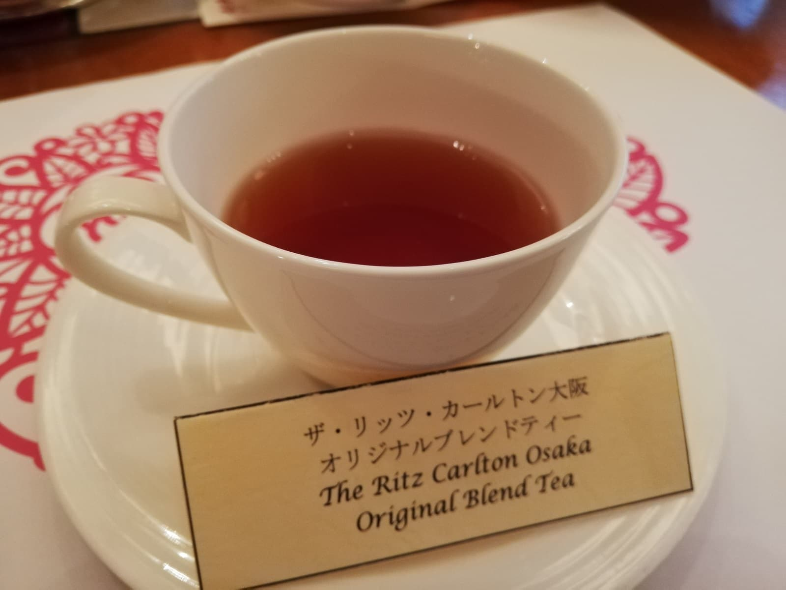 ザ・リッツ・カールトン大阪オリジナルブレンドティー