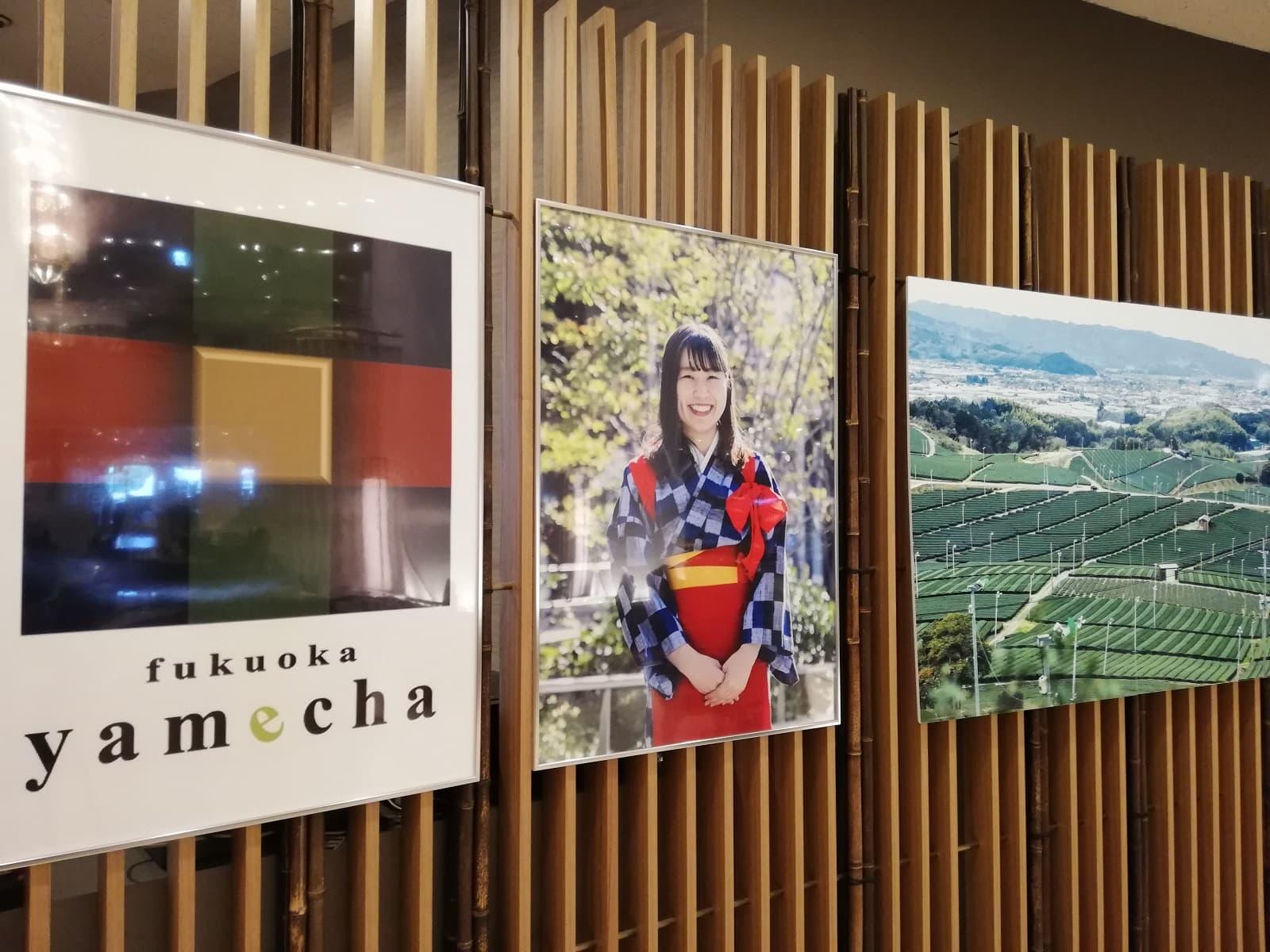 スイスホテル南海大阪「福岡・八女茶アフタヌーンティー」の八女茶宣伝ポスター