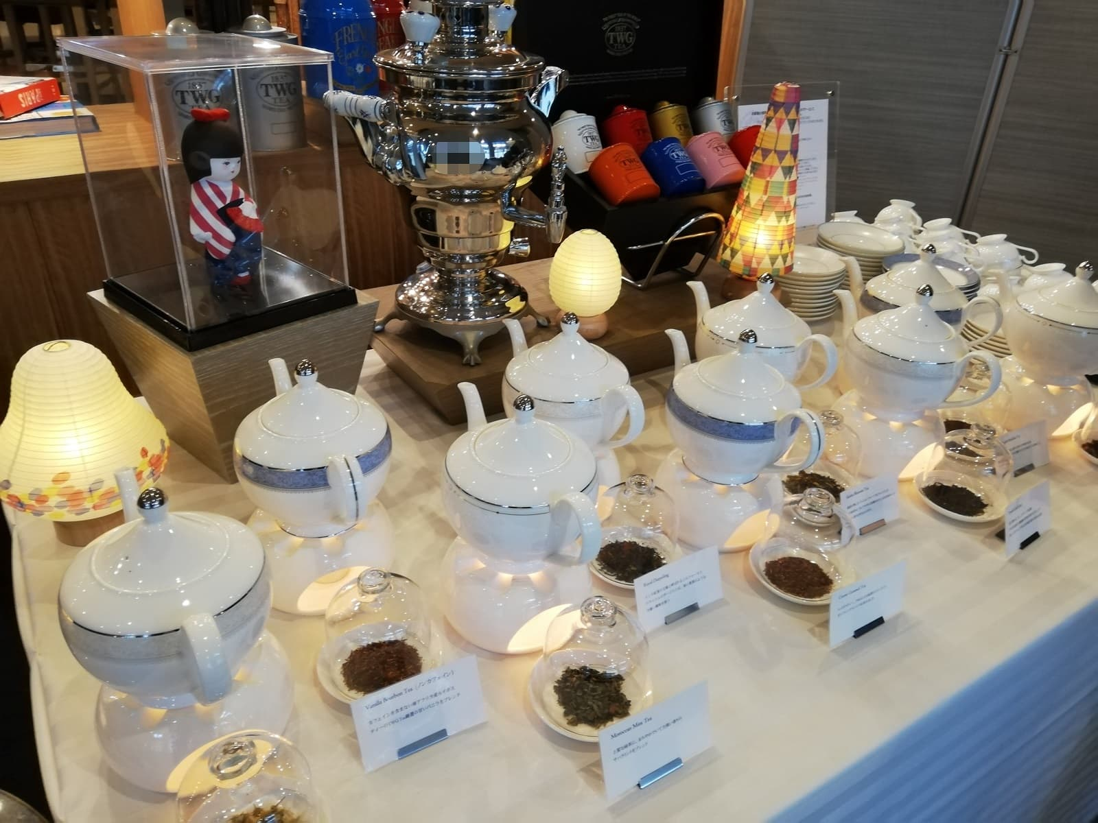 スイスホテル南海大阪のアフタヌーンティーの紅茶